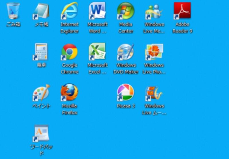 このようにデスクトップに並べれば起動は簡単になる