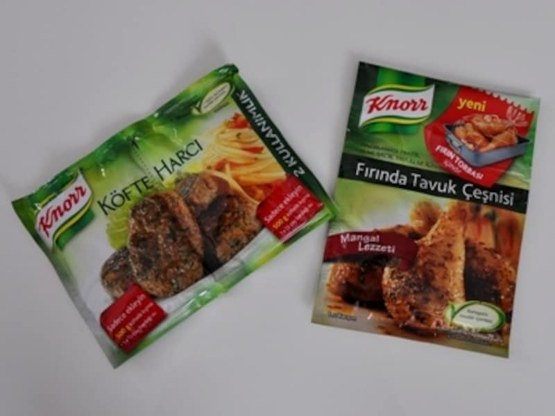 トルコ料理香辛料