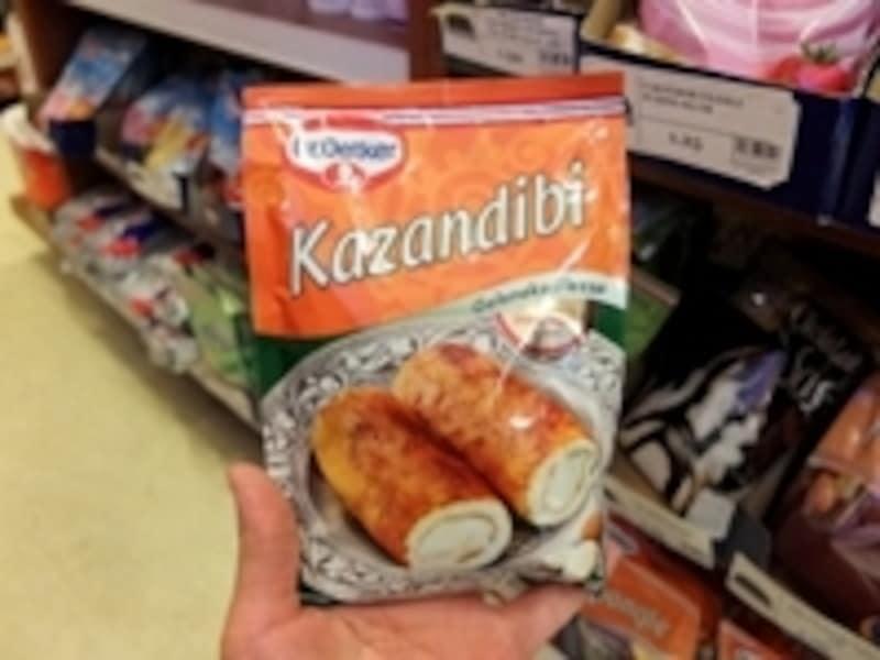 カザンディビの素