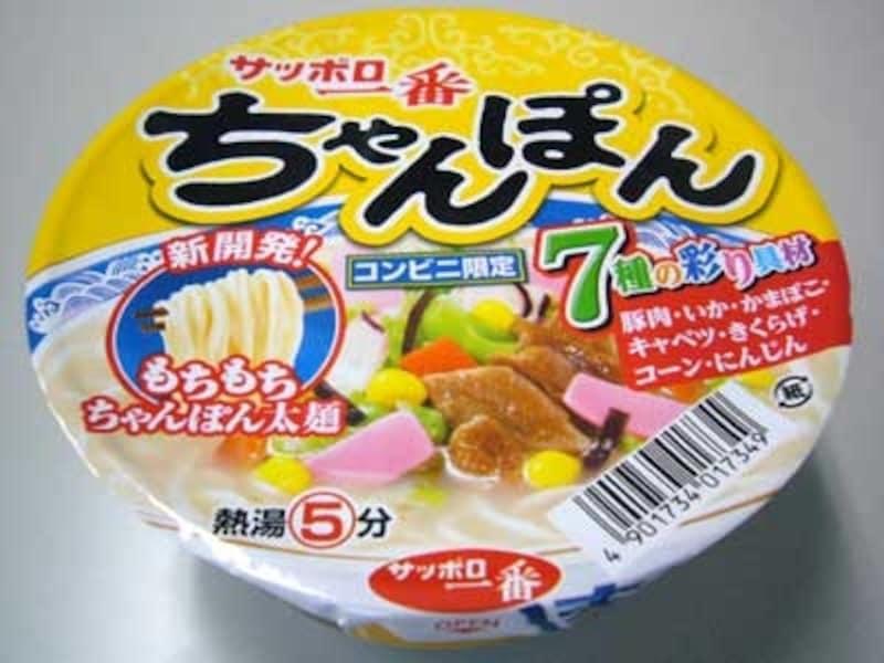 サンヨー食品undefinedサッポロ一番undefinedちゃんぽん