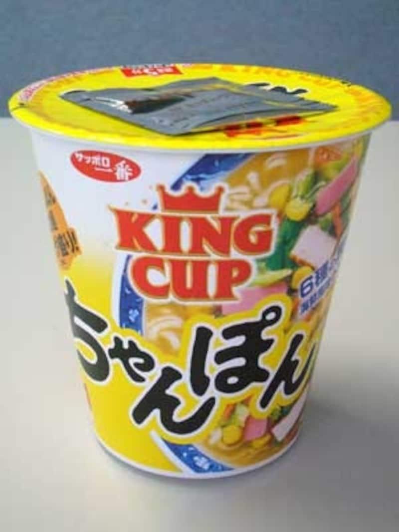 サンヨー食品undefinedサッポロ一番undefinedKINGCUPちゃんぽん
