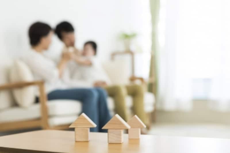 家族人数に応じて適切な住まいの広さがあります。
