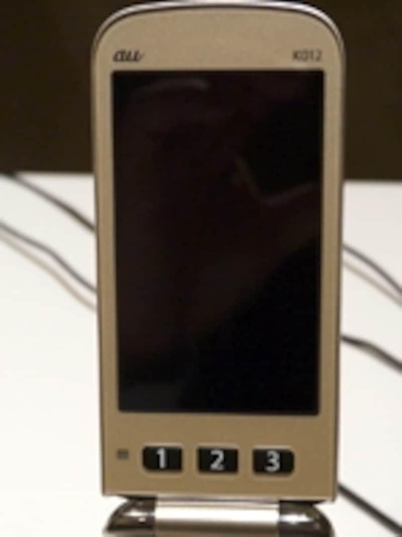 ワンタッチキーで、素速く登録相手や機能を呼び出すことができる