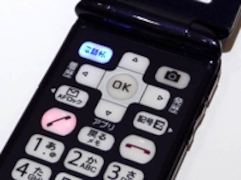次に押すキーが画面のガイドと同じ色に光るので、操作に迷わない