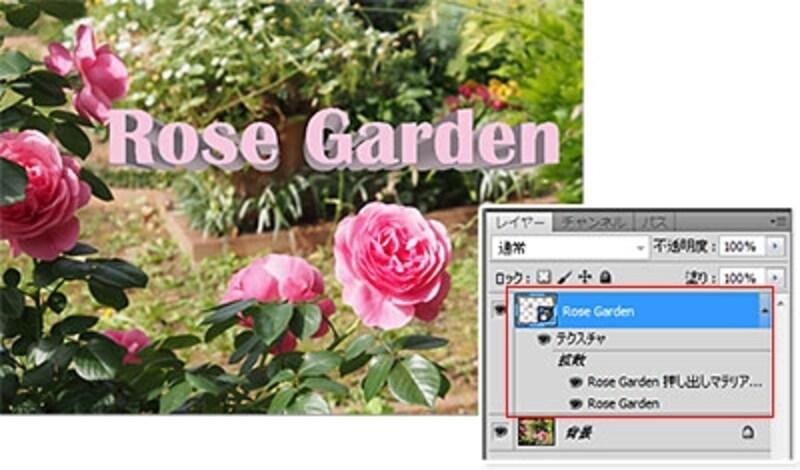 PhotoshopCS5Extendedでテキストを3Dに変換した例。テキスト情報は破棄されるので再編集は不可だった。
