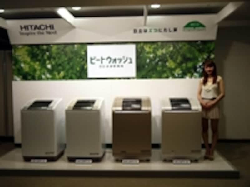 日立タテ型洗濯乾燥機