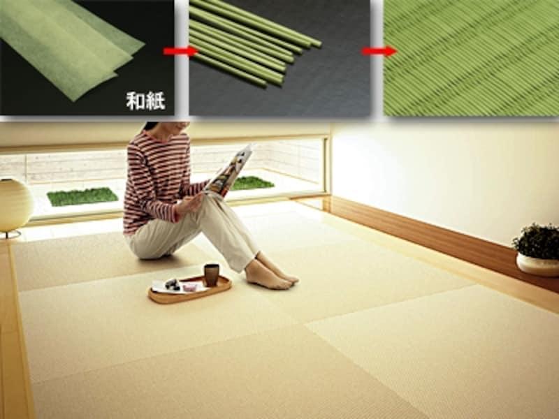 調湿性や撥水性にも優れた和紙畳。湿気の多い季節でもサラサラ気持ちよく暮らせる。カラーも豊富。(健やか畳/大建工業)
