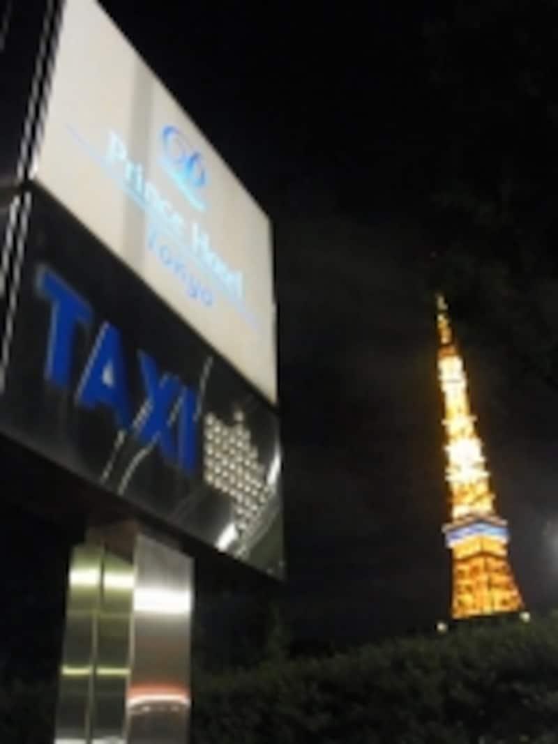 東京プリンスホテル入り口から臨む東京タワー