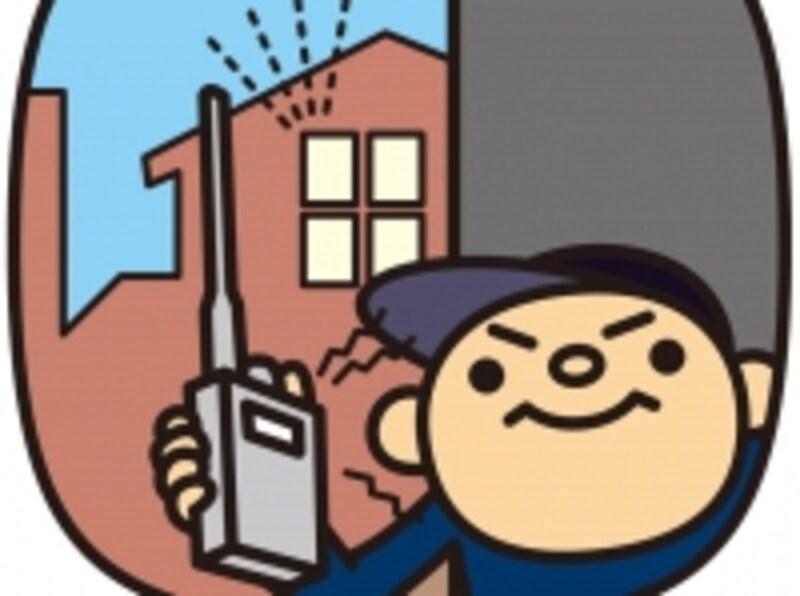 盗聴を防ぐため暗号化する