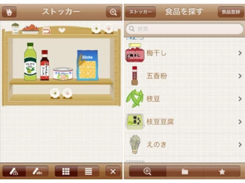 食材を選択すると(右図)、冷蔵庫やストッカーに溜まっていく(左図)。可愛いイラストでストックが一目瞭然