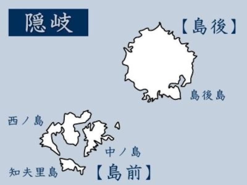 隠岐の島々