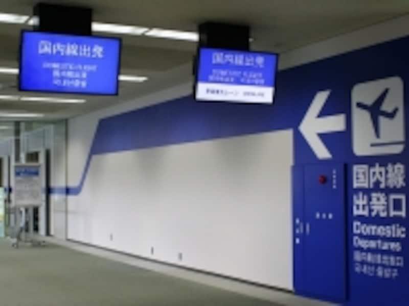 成田国内線出発口