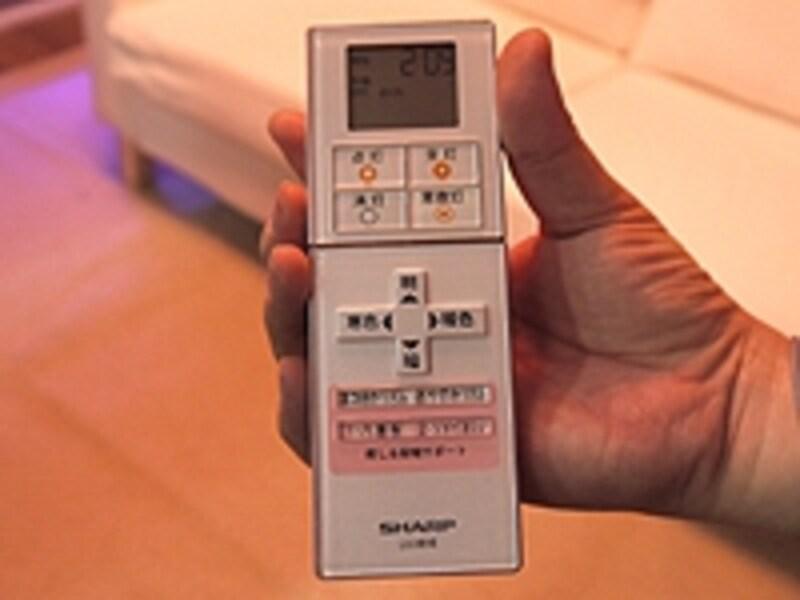 LEDシーリング・SHARP