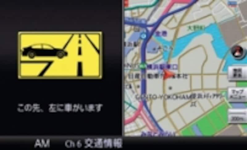 日産の場合、一部車種には、交差点におけるさまざまな危険を注意してくれる「安全運転支援システム」も搭載