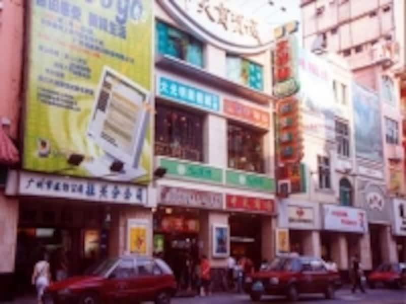 広州市北京路
