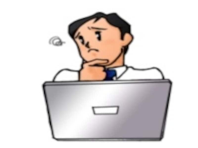 周囲に理解され難い腰痛。症状を我慢して仕事を頑張っている人が多いです