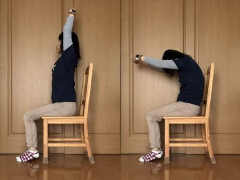 体の側面や背中を意識する