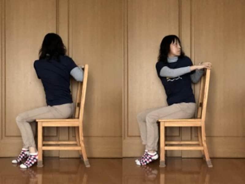 椅子を利用して体をひねる
