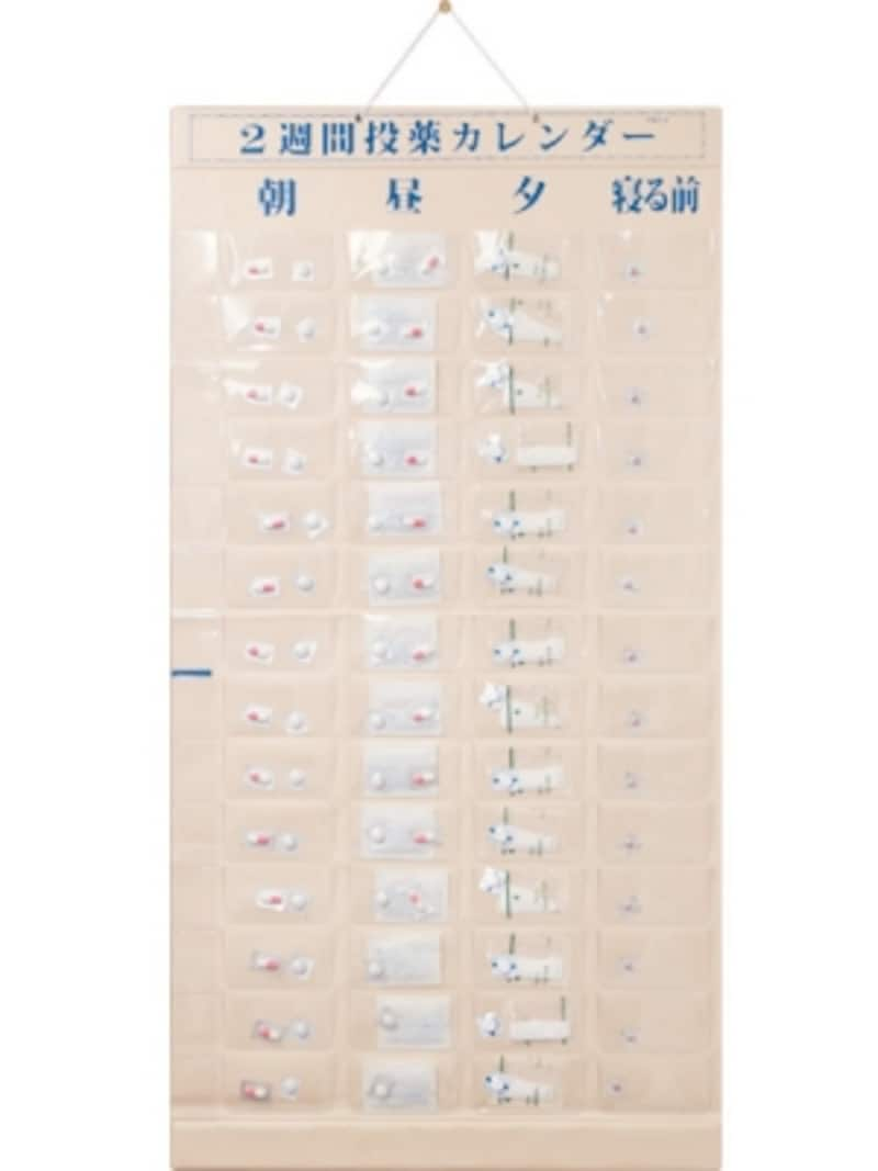 壁掛けタイプのお薬カレンダーなら、省スペースで服薬管理が可能です