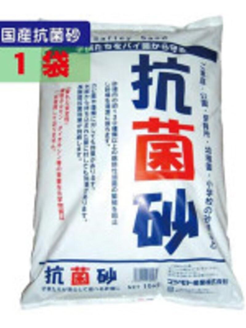 コチラは別売りの「砂場用すな抗菌砂(15kg/1540円)」。安心・安全の砂で思いっきり遊ばせてあげましょう。