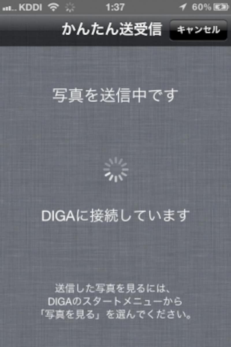 DIGAContentsLink