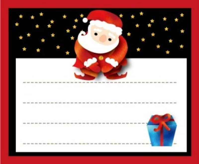 クリスマスカード,英語,クリスマス,書き方,メリークリスマス,文例,カード,Xmas,X'mas,クリスマスカードの書き方