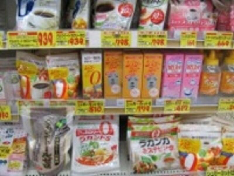 カロリー0(ゼロ)のダイエット甘味料
