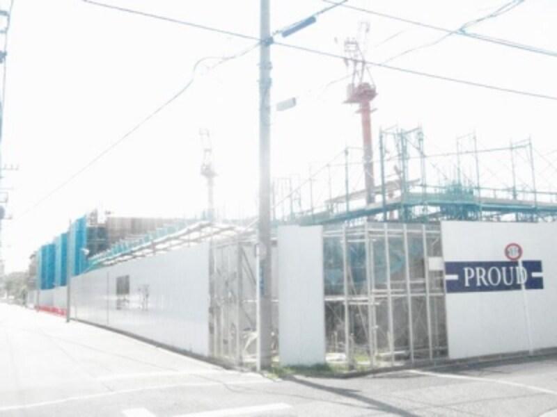 プラウドシティ元住吉の建設中の現地