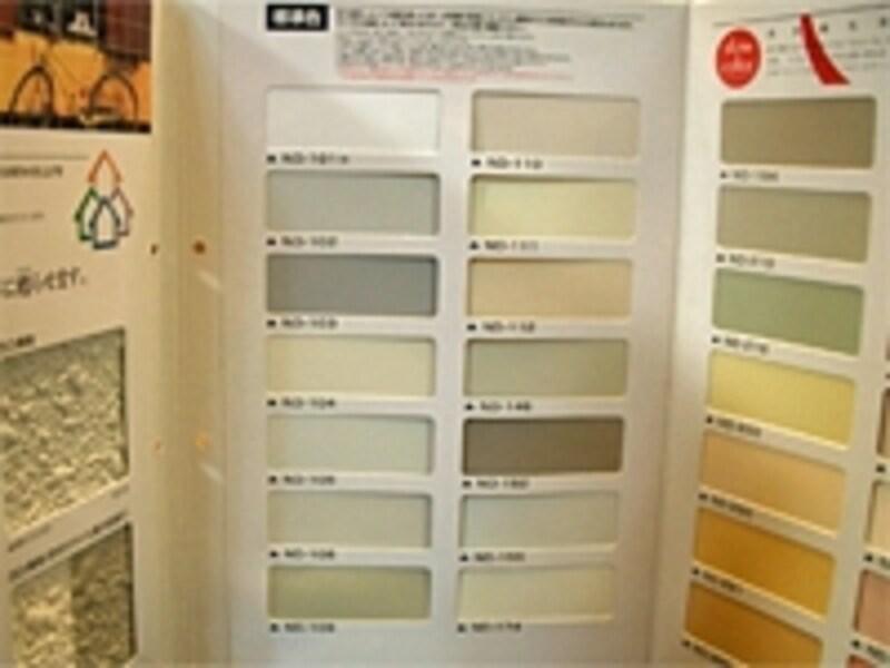バランスのいいアクリルシリコン樹脂系塗料のサンプルブック。耐久は10年~15年程度。