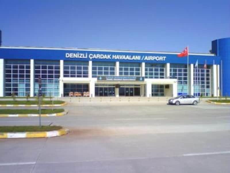 デニズリ・チャルダック空港