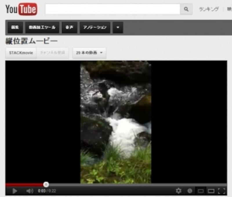 YouTubeの場合、縦位置ムービーはピラーボックス状態で表示される