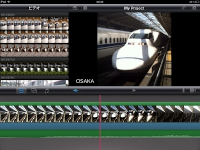 iPadのiMovie編集画面