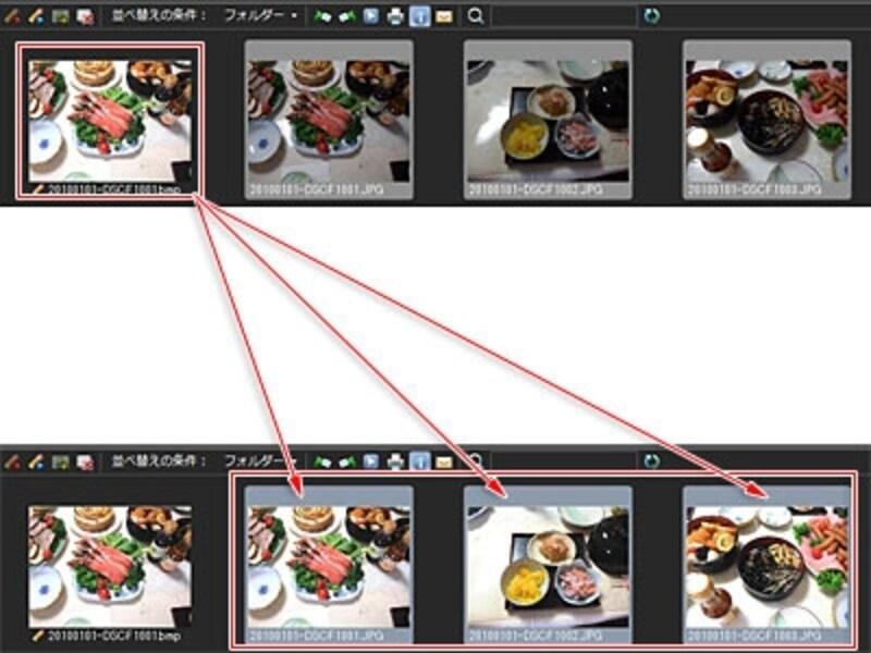 一枚の写真に明るくはっきり補正後、ほかの写真にも同じ補正を一気に適用