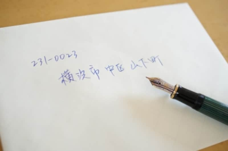 満寿屋undefinedFUTOKORO