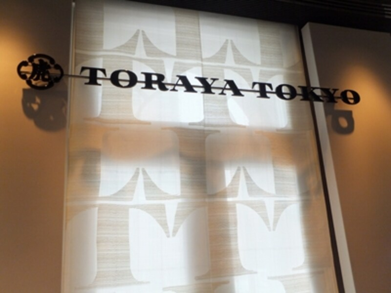 「TORAYATOKYO」の紋様を配したタペストリー
