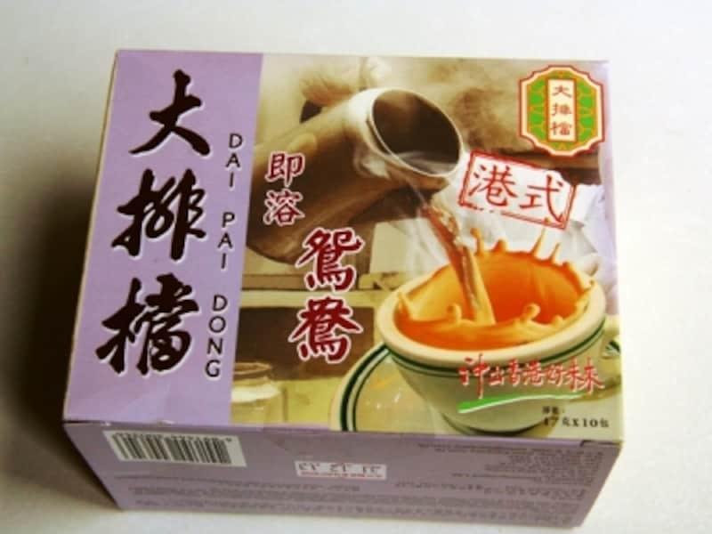 珈琲紅茶として知られている