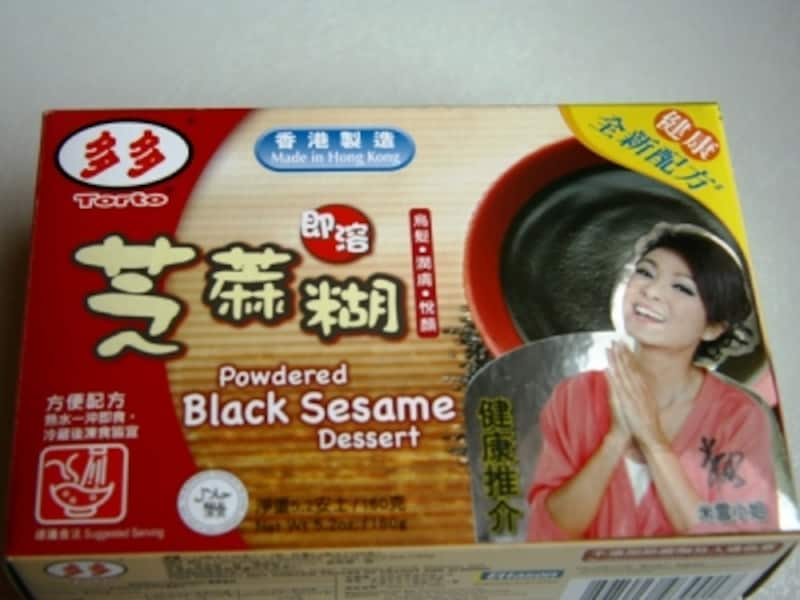 健康にいい黒胡麻スープ