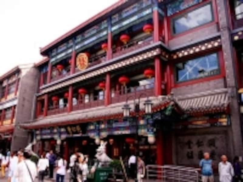 北京・同仁堂
