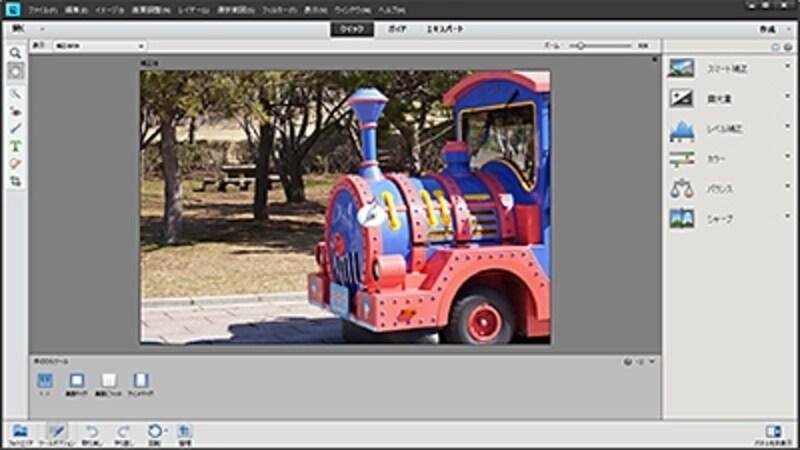 PhotoshopElements11のメインとなった「クイック写真編集」モード。写真を大きくしてパネルがスッキリ整理された。