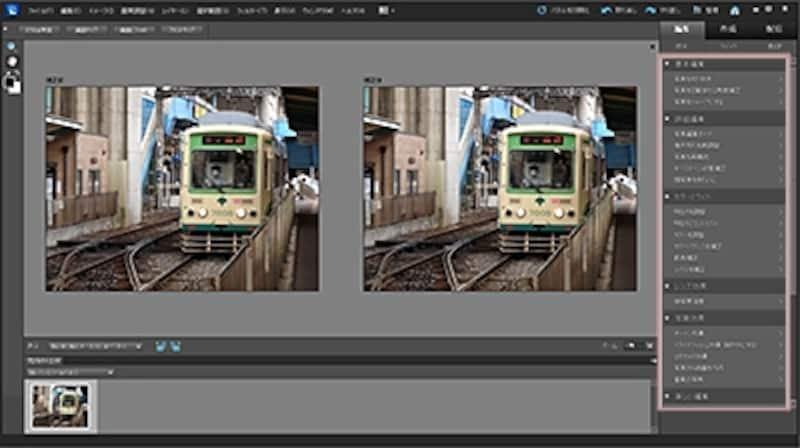 PhotoshopElements10の「ガイド」モード。項目が並ぶだけで結果をイメージしづらかった。