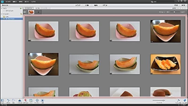 すると左上から似ている順に写真が並び変わる。