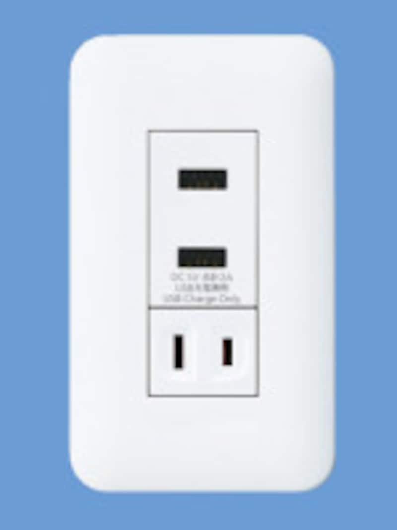 スマートフォンなどの充電に。電源アダプタなしで使用できる。[コスモシリーズワイド21USBコンセント] パナソニックエコソリューションズ