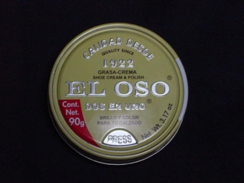 ELOSODOSENUNOワックス
