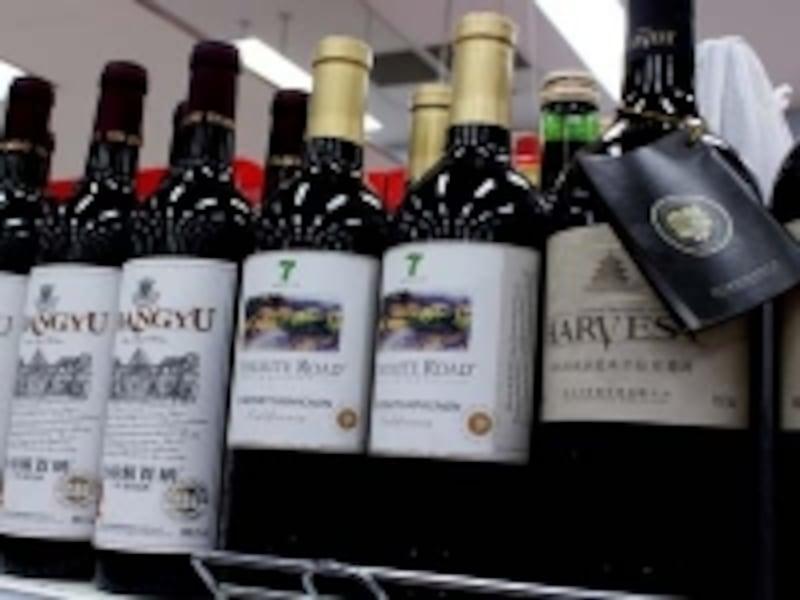 セブン&アイ・ホールディングスオリジナルワイン