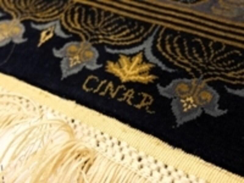 チュナル絨毯ロゴ