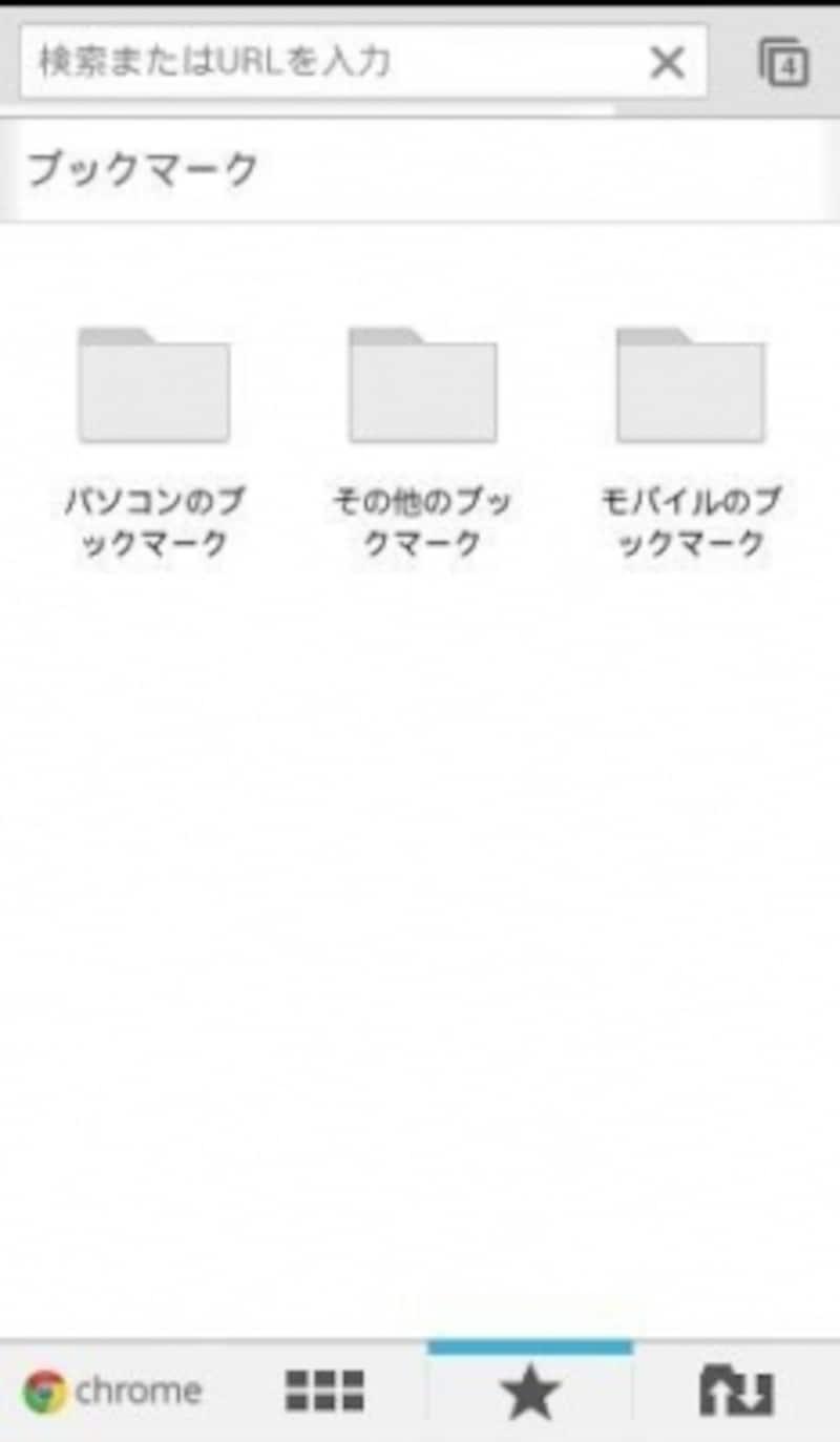 Android版Chrome