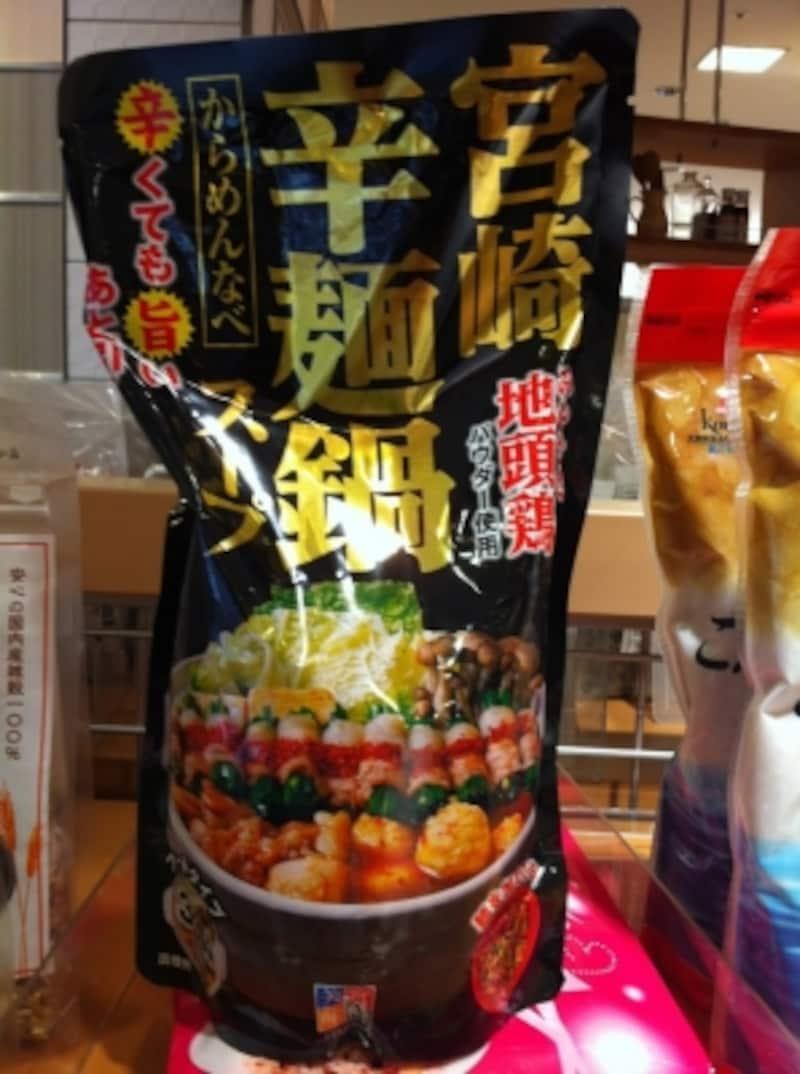 宮崎辛麺鍋スープ700gストレートタイプ(約3~4人前)みやざき地頭鶏パウダー使用