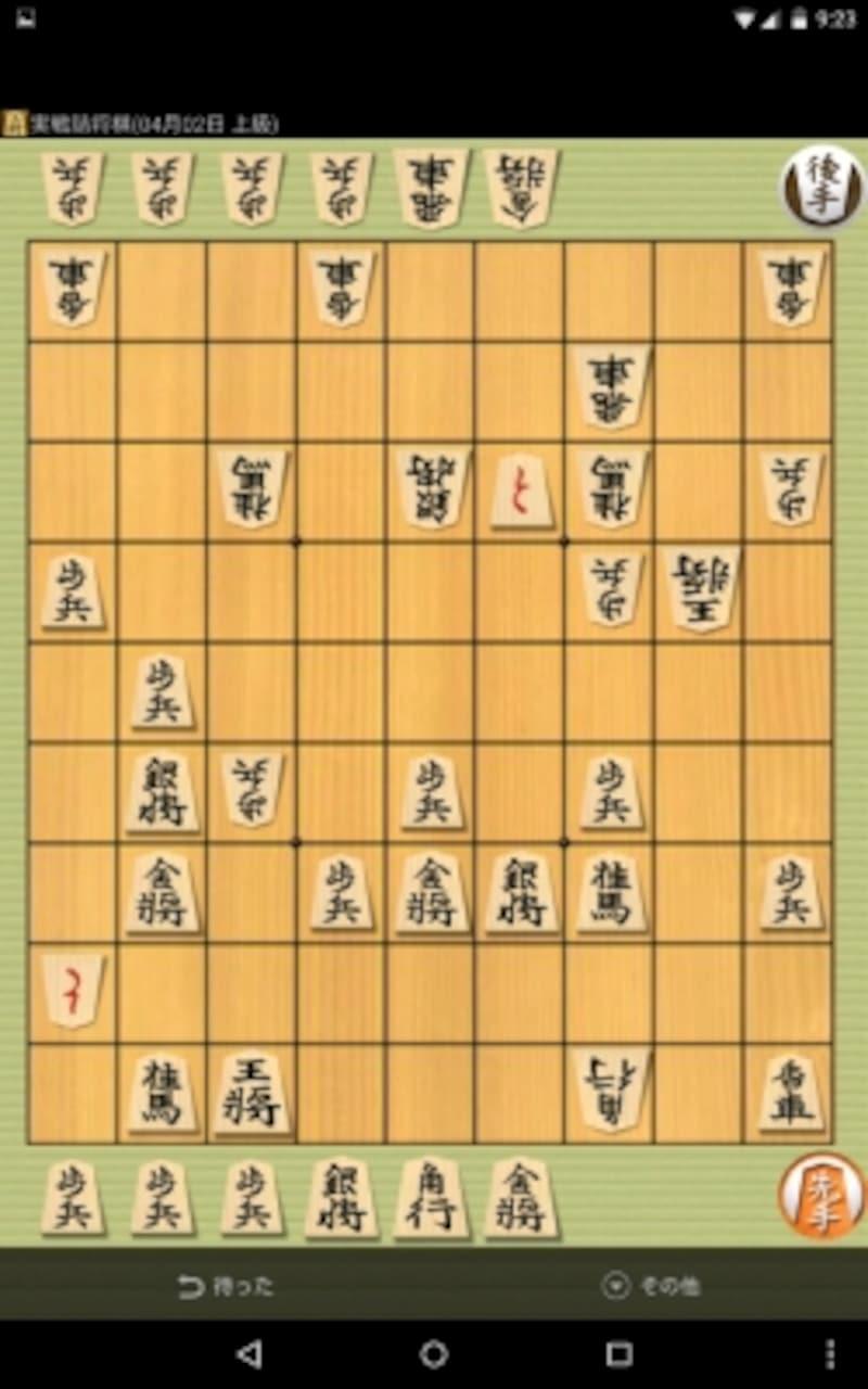 将皇の実践詰将棋の画面。自分の盤上の駒と持ち駒を使って、相手の玉を詰ます