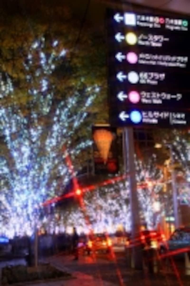 キラキラと美しいクリスマスイルミネーション