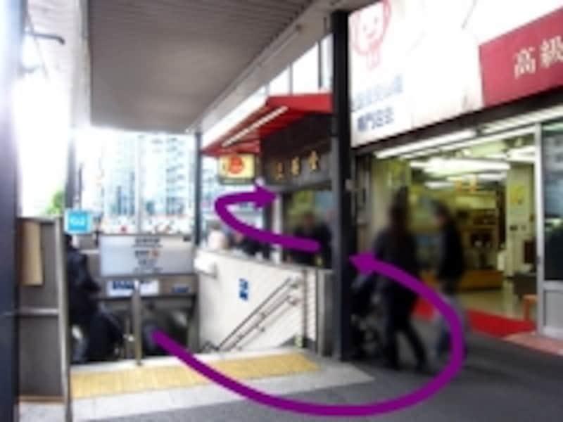 銀座線田原町駅3番出口から
